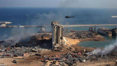 """Photo of وزير الدفاع الأميريكي يكشف عن سبب """"كارثة مرفأ بيروت"""""""
