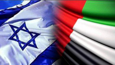 Photo of الإمارات وإسرائيل تعلنان رسميا خطوات أولية لتدشين التعاون المشترك بينهما