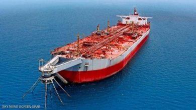 Photo of شركة «صافر» تحذر من استمرار الخطر رغم تبلغها رسمياً بـ«صيانة خفيفة»