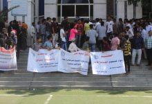 Photo of تعز.. وقفة احتجاجية طلابية للتنديد برفع رسوم الجامعات
