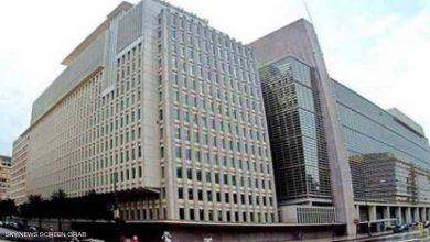 Photo of البنك الدولي يمنح السودان 370 مليون دولار