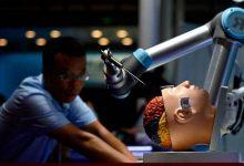 Photo of لأول مرة منذ قرون.. اكتشاف أعضاء جديدة في رأس الإنسان