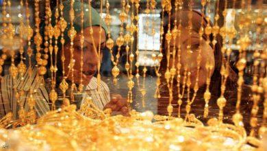 Photo of أقل سعر للذهب في 4 أشهر