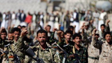 Photo of التحالف العربي يعلن عن إزالة وتدمير 5 ألغام بحرية زرعها الحوثيون في جنوب البحر الأحمر