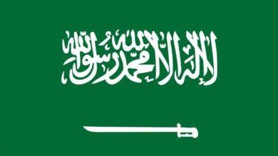 "Photo of السعودية..رد رسمي على تقارير ""اللقاء مع إسرائيليين"""