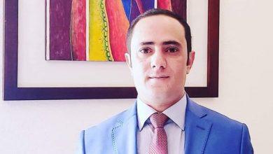 Photo of في مقام البعد