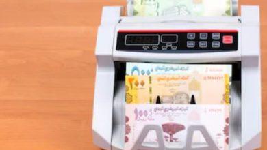 Photo of أسعار صرف العملات الأجنبية مقابل الريال اليمني لليوم الأربعاء 25 نوفمبر