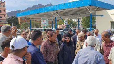 Photo of عدن..مدير عام شركة النفط تشهد افتتاح محطة بلقيس للوقود بالمعلا