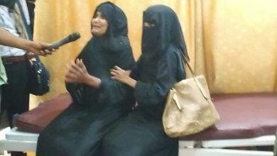 Photo of مقتل امرأة وإصابة شخص آخر غربي تعز