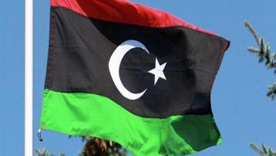 Photo of تحذيرات دولية من تدخلات قطر وتركيا في ليبيا