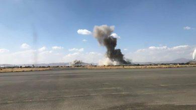 Photo of إنفجارات متتالية تهز العاصمة  صنعاء اليوم