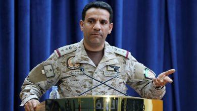 Photo of التحالف العربي يعلن عن تدمير مسيرة مفخخة للحوثيين استهدفت المملكة