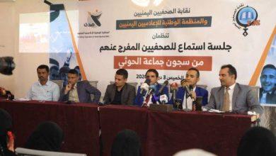 Photo of صحفيون يروون ماتعرضوا له من التعذيب في معتقلات الحوثي خلال خمس سنوات