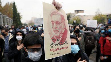 Photo of واشنطن: لانتوقع أن تتخذ إيران أي إجراءات إنتقاما للعالم النووي في الوقت الحالي