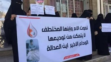 "Photo of ""أمهات المختطفين"": 14 مدنيا قضوا في سجون الحوثيين منذ 2016 بسبب حرمانهم من الرعاية الصحية"