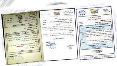 Photo of الحوثيون يجبرون  طلاب المدارس والجامعات والسكان على التظاهر ضد تصنيفهم جماعة إرهابية