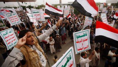 """Photo of ما تأثيرات تصنيف واشنطن للحوثيين """"منظمة إرهابية""""؟"""