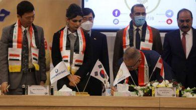 Photo of توقيع صفقة كورية جنوبية عراقية بـ 2,7 مليار دولار