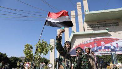 Photo of الخارجية الأمريكية تنوي حرمان الحوثيين من المساعدة الإيرانية