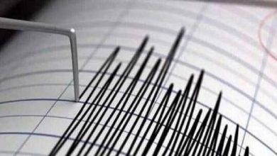 Photo of زلزال بقوة 6.8 درجة يضرب الفلبين
