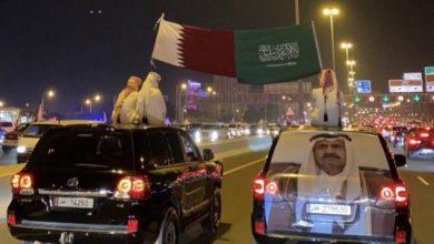 Photo of المصالحة الخليجية.. هل تنعكس إيجابا على الاقتصاد اليمني؟