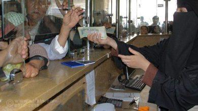 Photo of أسعار صرف الريال اليمني  مقابل العملات الأجنبية  اليوم الأحد 10يناير