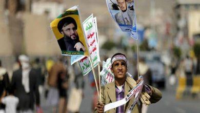 Photo of استياء  بالغ لدى الإعلام الحوثي بسبب قرار تصنيفهم جماعة إرهابية