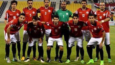 Photo of المنتخب اليمني يستعد لتصفيات كأس العالم وبطولة آسيا