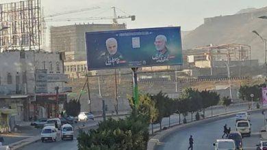 Photo of وثيقة تكشف دفع الحوثيين 100مليون لتكاليف طباعة صور سليماني في صنعاء