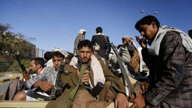 Photo of ذمار..منظمة حقوقية توثق انتهاكات جماعة الحوثي في المحافظة