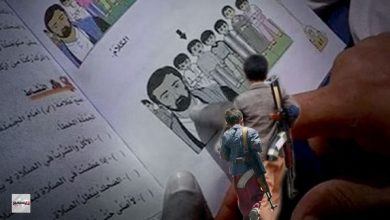 Photo of تدمير ممنهج..الأمم المتحدة: الحوثيون أعاقوا التنمية والتعليم عشرين عاما