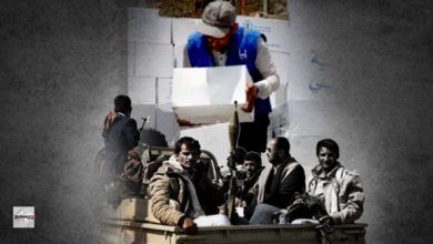 Photo of سباق حوثي محموم لاستكمال السيطرة على الجمعيات والمنظمات الخيرية والإنسانية