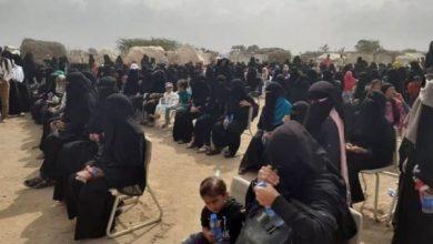 Photo of بحجة مخالفة الدين .. مليشيا الحوثي تمنع 400 امرأة في الحديدة من العمل بمشروع للعيش الكريم
