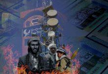 Photo of مراقبة آلاف الأشخاص و3 مليارات دولار العائد.. الاتصالات أداة أمنية وعسكرية بيد الحوثيين