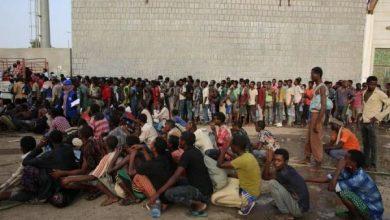 Photo of حريق بمركز احتجاز حوثي نتج عنه وفاة ثمانية مهاجرين وإصابة 170 حالة معظمهم خطيرة