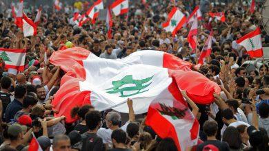 Photo of لبنان..دعوات للتظاهر في مختلف المناطق احتجاجا على تردي الأوضاع المعيشية وإغلاق الطرقات