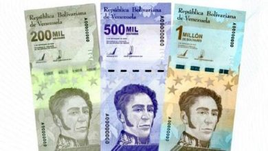 Photo of فنزويلا.. ورقة نقدية بستة أصفار قيمتها أقل من دولار