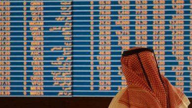 Photo of البورصة المصرية تتفوق وسط مكاسب لمعظم أسواق المنطقة