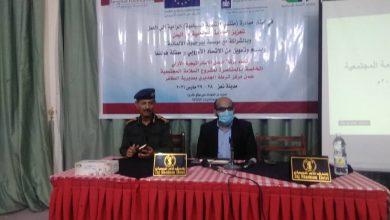 Photo of منتدى التنمية السياسية في اليمن ينظم ورشة العمل الاستراتيجية الخاصة بالمناصرة لمشروع السلامة المجتمعية بتعز