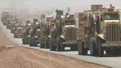 Photo of بدء عمليات عسكرية واسعة في أربع محافظات يمنية