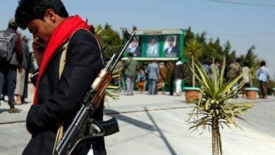 Photo of رويترز: واشنطن ضغطت على الحوثيين في اجتماع مباشر لوقف هجوم مأرب