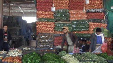 Photo of المواطنون يشكون من الإرتفاع  الجنوني لأسعار الخضروات في أول يوم رمضاني  بصنعاء
