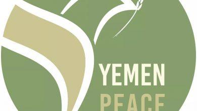 Photo of استطلاع يكشف عن فقدان ثقة الجمهور بوسائل الإعلام المحلية في اليمن
