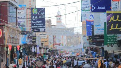 Photo of منها إقالة الإدارة العليا للبنك.. مركز صنعاء للدراسات الإستراتيجية يقدم توصيات لاستعادة الثقة بقدرة البنك المركزي اليمني في تنفيذ السياسات النقدية بطريقة سليمة