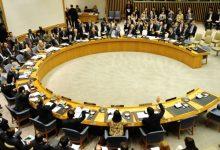Photo of جلسة مرتقبة لمجلس الأمن حول استمر الهجوم الحوثي على مأرب