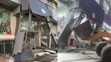 Photo of مليشيا الحوثي تهدم أحد أكبر المراكز التجارية بصنعاء