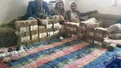 Photo of إحصائية تكشف حجم المبالغ التي تنهبها مليشيا الحوثي باسم الزكاة