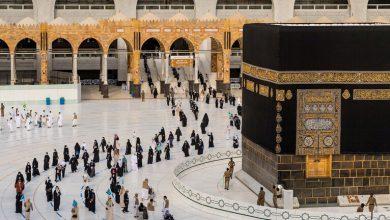 Photo of وزارة الحج والعمرة تكشف عن المرحلة الثانية من خطوات التقديم لأداء مناسك الحج في المملكة