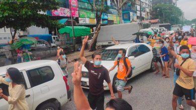 Photo of ميانمار..6 قتلى في مواجهات بين معارضين للمجلس العسكري وقوات الأمن