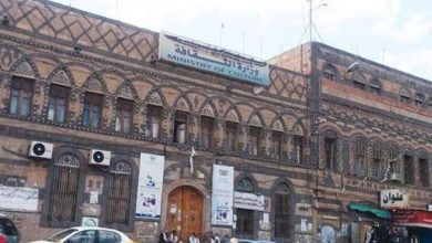 Photo of تورط قيادات حوثية بنهب إيرادات صندوق التراث والثقافة
